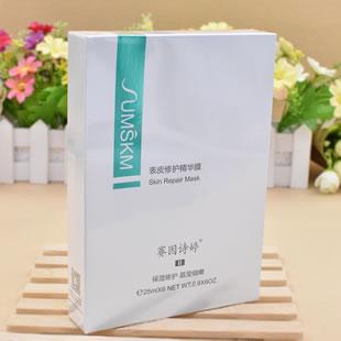 赛因诗婷二代表皮修护精华膜
