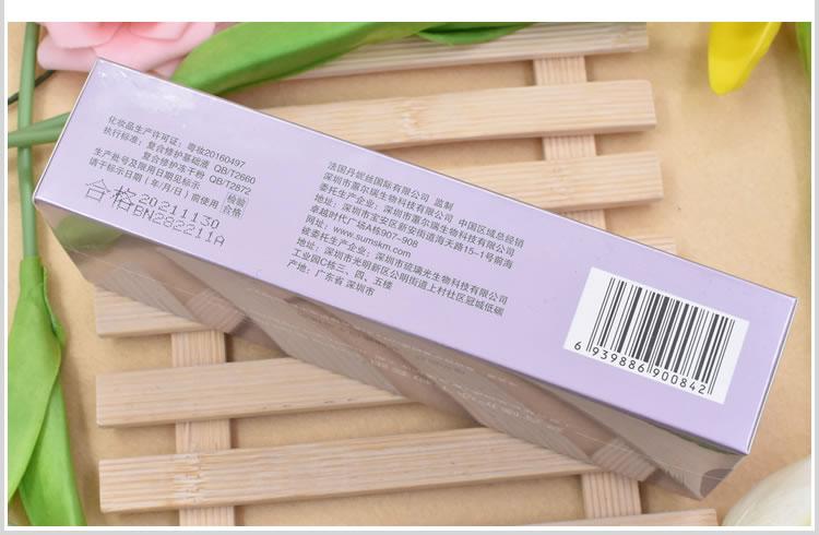 赛因诗婷冻干粉套组生产企业